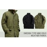 SWEDISH TYPE M-90 COLD WEATHER PARKA