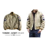 US TYPE TANKERS JACKET with patch