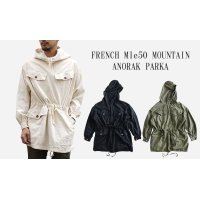 FRENCH TYPE Mle50 MOUTAIN ANORAK PARKA