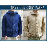 US TYPE NAVY GUN CREW PARKA