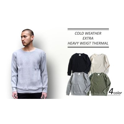 Photo1: COLD WEATHER EXTRA HEAVY WEIGHT THERMAL