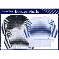 FRANCE TYPE BORDER SHIRTS