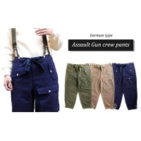 GERMAN TYPE ASSAULT GUNCREW PANTS