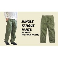 US TYPE JUNGLE FATIGUE PANTS 4th Model【VIETNAM PANTS】