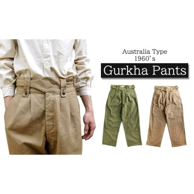 Photo1: AUSTRALIA TYPE 1960s GURKHA PANTS
