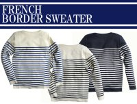 FRENCH TYPE BORDER SWEATER
