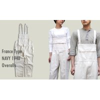 FRANCE TYPE NAVY 1940 OVERALL