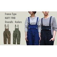 FRANCE TYPE NAVY 1940 OVERALL 4color