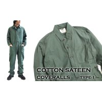 US TYPE COTTON SATEEN COVERALLS -TYPE1-