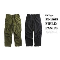 US TYPE M-1965 FIELD PANTS