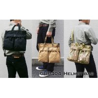 GB0404 HELMET BAG