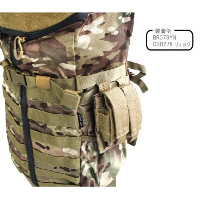 Photo2: GP0245 MAGAZINE POUCH
