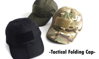 TACTICAL FOLDING CAP